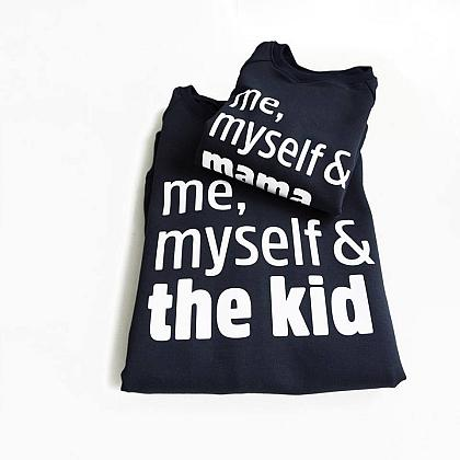 Kindermusthaves - Me, myself &...!