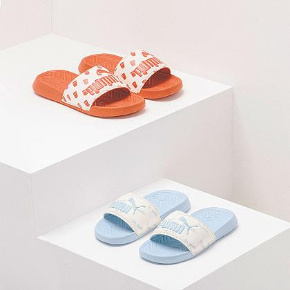 Kindermusthaves - TIP: Puma slippers!