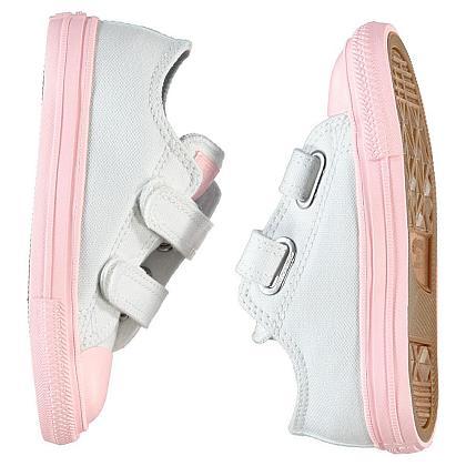 Kindermusthaves - Witte sneakers!