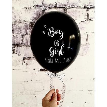 Kindermusthaves - Gender reveal ballonnen!