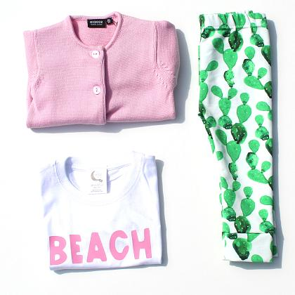 Kindermusthaves - BEACH