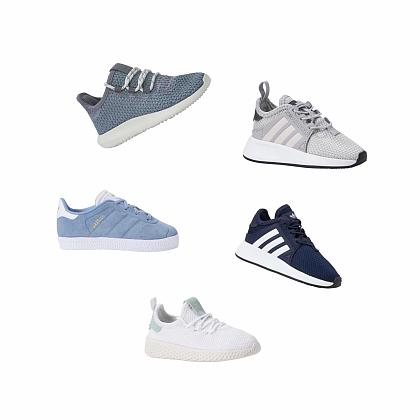 Kindermusthaves - 5x Adidas sneakers voor boys!