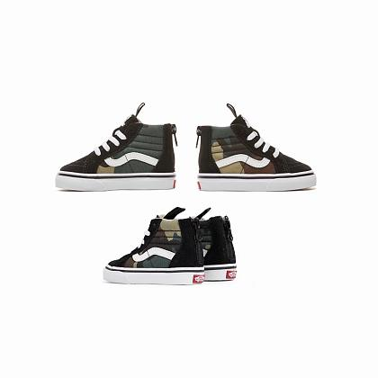 Kindermusthaves - Camo sneakers!