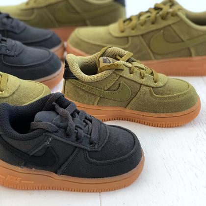 Kindermusthaves - Nike Air Force 1!