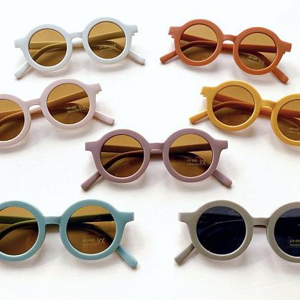 Kindermusthaves - Super leuke zonnebrillen!