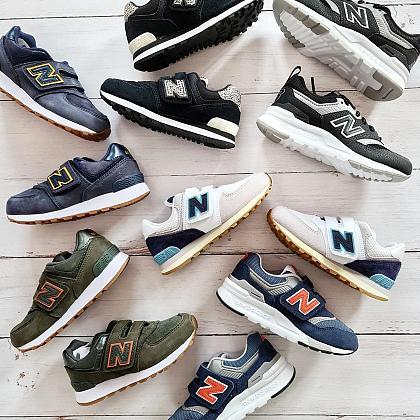 Kindermusthaves - 30% korting op New Balance sneakers!